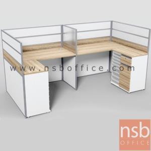 ชุดโต๊ะทำงานกลุ่มตัวแอล 2 ที่นั่ง   ขนาดรวม 306W1*122W2 cm. พร้อมตู้ข้างเอกสาร