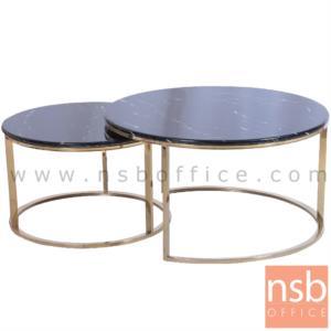 B13A276:โต๊ะกลางกลมหน้าหิน รุ่น Cottbus (ค็อทบุส)  ขาเหล็กทอง