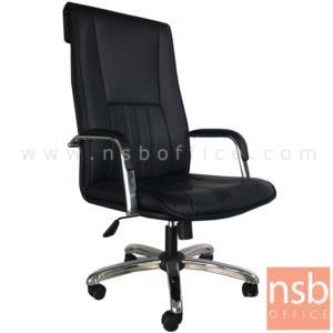 B26A109:เก้าอี้ผู้บริหาร รุ่น Curtis (เคอร์ทิส)  ขาเหล็กชุบโครเมี่ยม