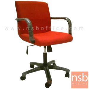 B03A051:เก้าอี้สำนักงาน รุ่น AE-1A-1C  มีก้อนโยก ขาพลาสติก