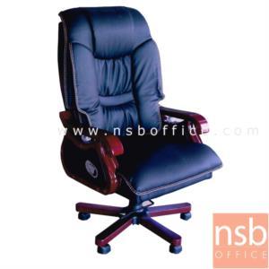 B25A076:เก้าอี้ผู้บริหารหนัง PU รุ่น IDN-XZDC211  โช๊คแก๊ส มีก้อนโยก ขาไม้