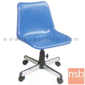 B05A170:เก้าอี้อเนกประสงค์เฟรมโพลี่ รุ่น AS-180  ขาเหล็กชุบโครเมี่ยม