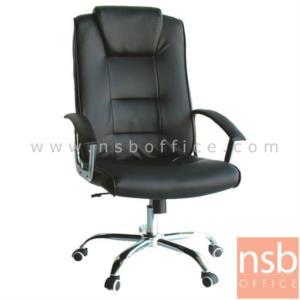 B01A419:เก้าอี้ผู้บริหาร  รุ่น PL-200-PCA  โช๊คแก๊ส มีก้อนโยก ขาเหล็กชุบโครเมี่ยม