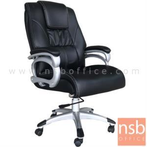 B25A023:เก้าอี้ผู้บริหาร รุ่น NOS-01  โช๊คแก๊ส