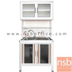 K08A004:ตู้ครัวอลูมิเนียมอ่างซิงค์ 2 หลุมลึก กว้าง 100 ซม. รุ่น GAPE 100S2A