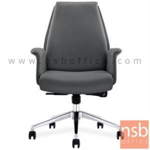 B26A129:เก้าอี้สำนักงาน รุ่น GRENADA (เกรนาดา)  โช๊คแก๊ส มีก้อนโยก ขาอลูมิเนียม