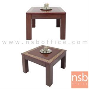 B13A280:โต๊ะกลางไม้จริง รุ่น valorant ขนาด riot (ไรอัท) ขาไม้