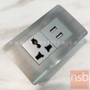 A24A023:ปลั๊กไฟพร้อมช่อง USB รุ่น TVSD-02 ขนาด 12W*7D cm.