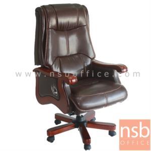 B25A109:เก้าอี้ผู้บริหารหนัง PU รุ่น IDS-MARTIN  โช๊คแก๊ส มีก้อนโยก ขาไม้