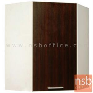 K01A021:ตู้แขวนเข้ามุม 1 บานเปิด 60W1*60W2*80H cm