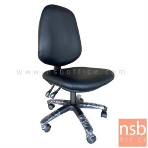 B33A008:เก้าอี้สำนักงานหุ้มหนังเทียม รุ่น Payton (เพย์ตัน) ขาพลาสติก