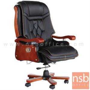 B25A106:เก้าอี้ผู้บริหารหนังแท้ รุ่น FNO-7023  โช๊คแก๊ส มีก้อนโยก ขาไม้